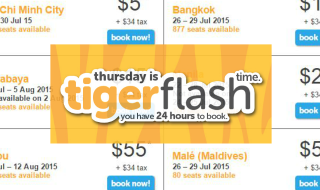 Tigerflash Featured