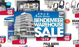 audiohouse bendemeer