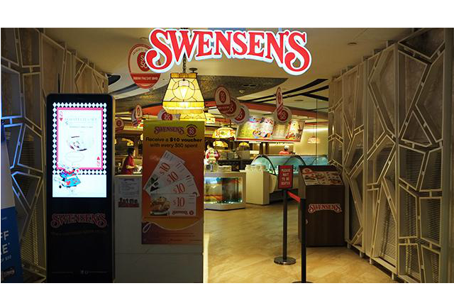 Swensen ION Orchard