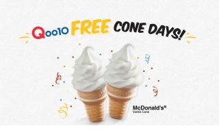 Qoo10 Free Cone Day