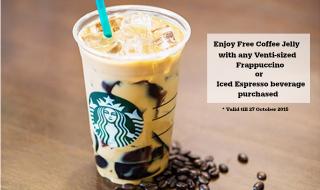 Starbucks Coffee Jelly