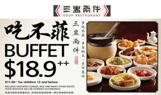 Soup Restaurant Buffet