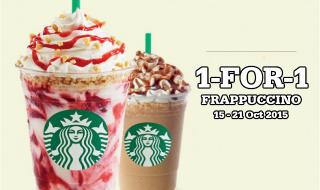 Starbucks Frapp 12