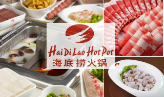 Hai Di Lao Featured