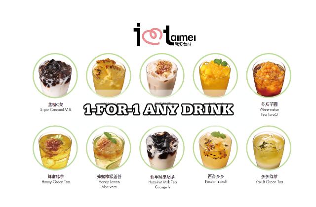 Wo Ai Taimei 1 for 1