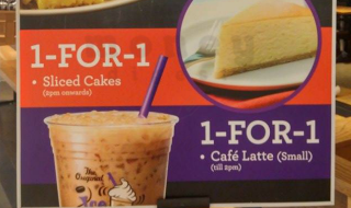 Coffee Bean 1 for 1