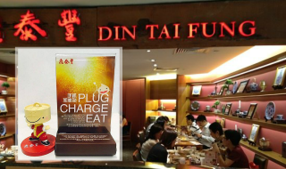 Din Tai Fung Phone Charging