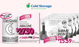 Cold Storage Advertisement 3 Feb