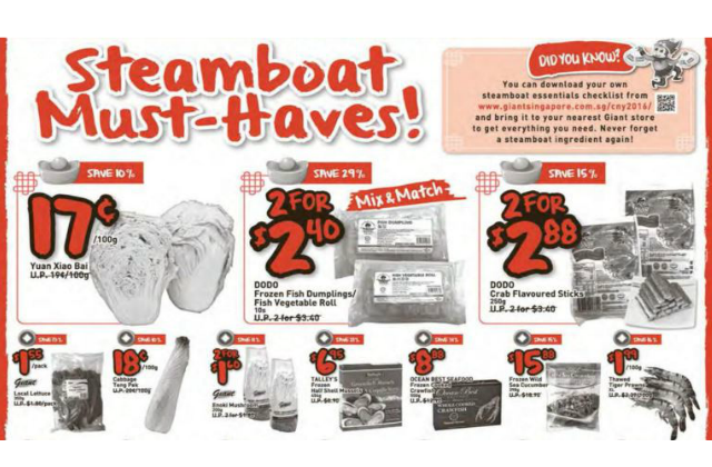 Giant Steamboat Must-haves