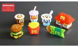 McDonalds Nanoblocks