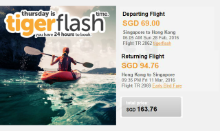 tigerair tigerflash