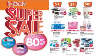 Guardian 1 Day Super Sale 30 Mar 16