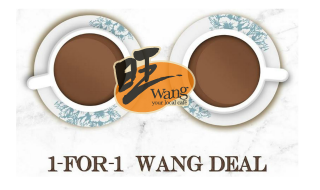 Wang Cafe 1 for 1