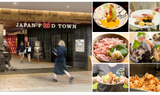 Japan Food Town Featured 2