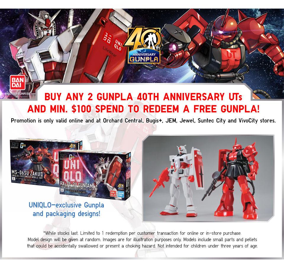 Gunpla 40th Anniversary Promotion