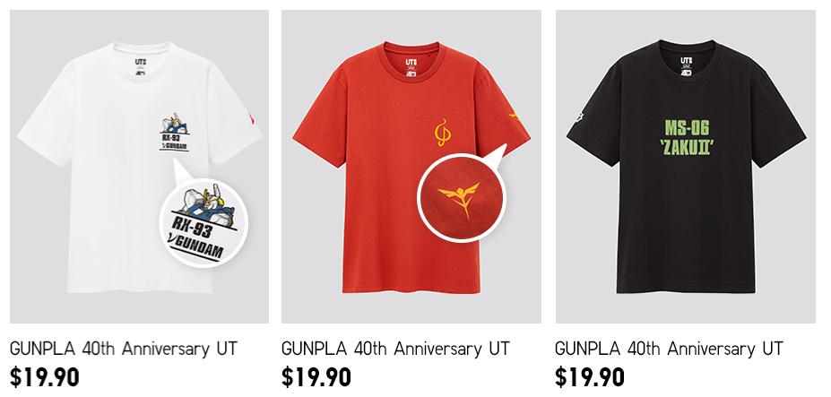 Gunpla T-shirts 1