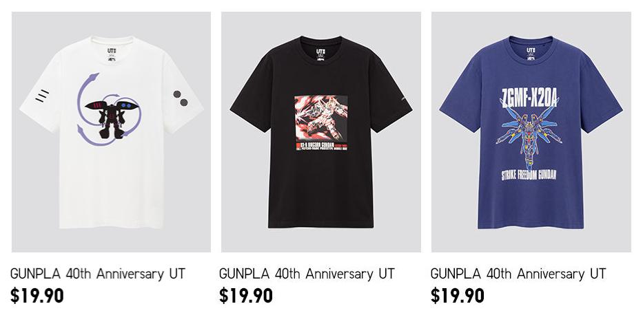 Gunpla T-shirts 2