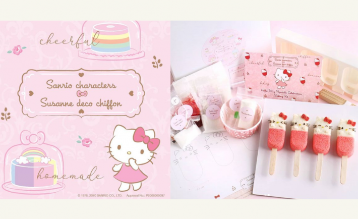 Hello Kitty Cake Popsicles