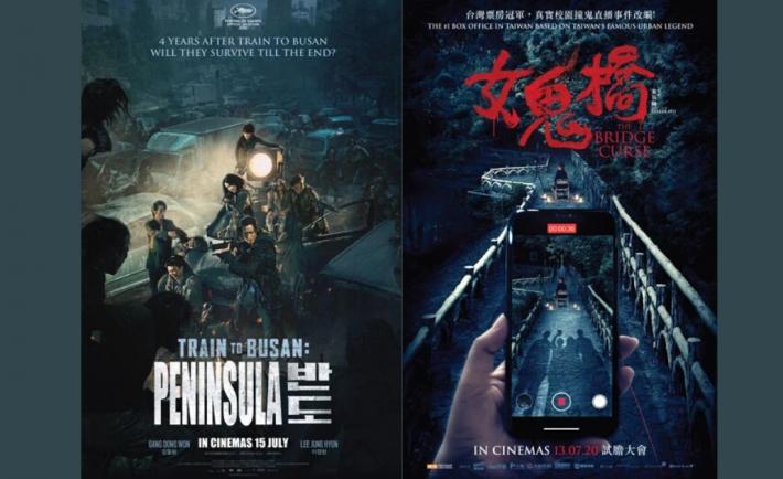 Movie Release July 2020