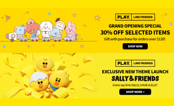 PLAY LINE FRIENDS Banner