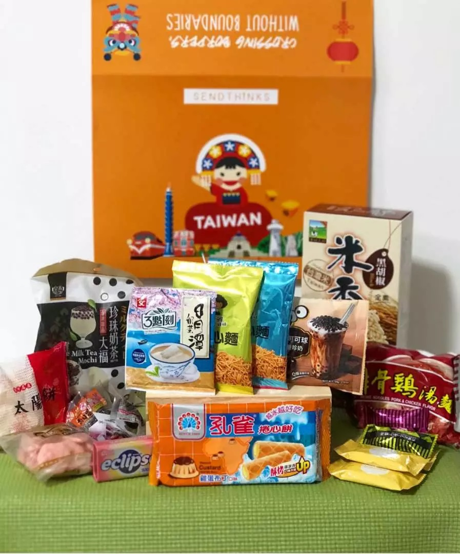 Taiwan Special Snack Box (1)