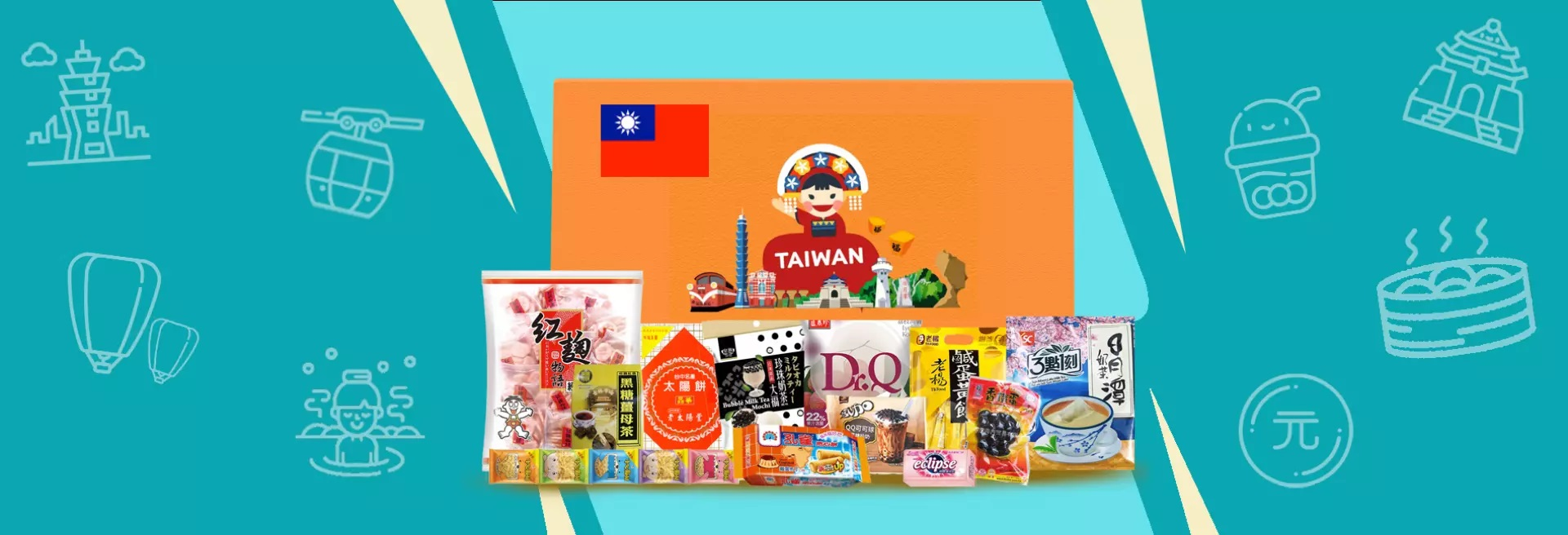Taiwan Special Snack Box