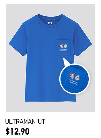 Ultraman Kids T-Shirt 3
