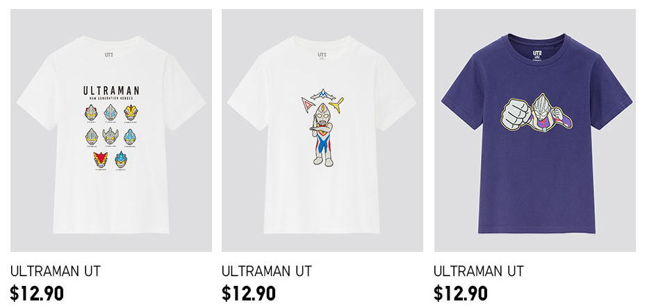 Ultraman Kids T-Shirts 1