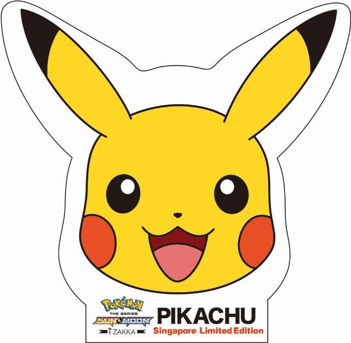 pokemon-face-mask-pikachu