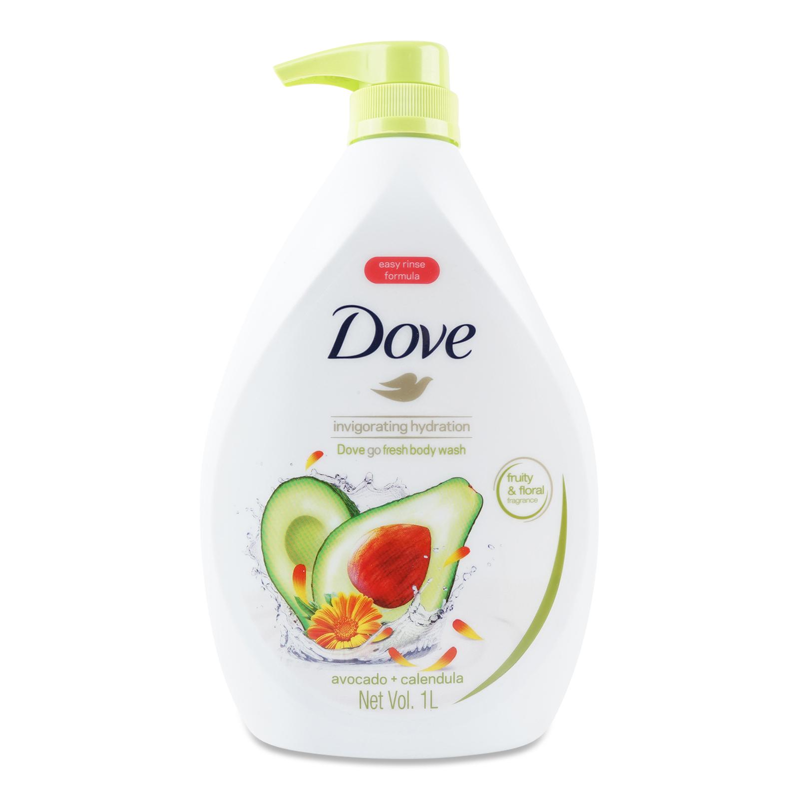 Avocado + Calendula Body Wash