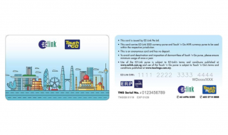EZ-Link x Touch 'n Go Motoring Card