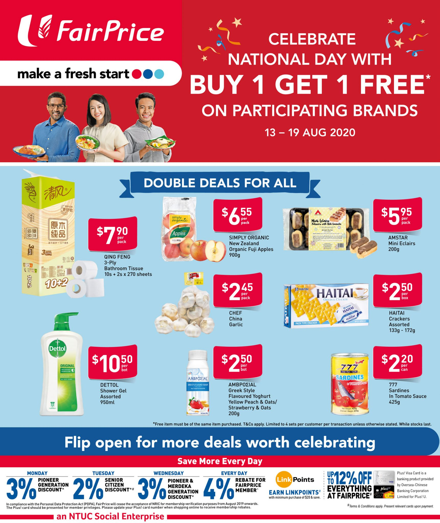 FairPrice 1-for-1 till 19 August