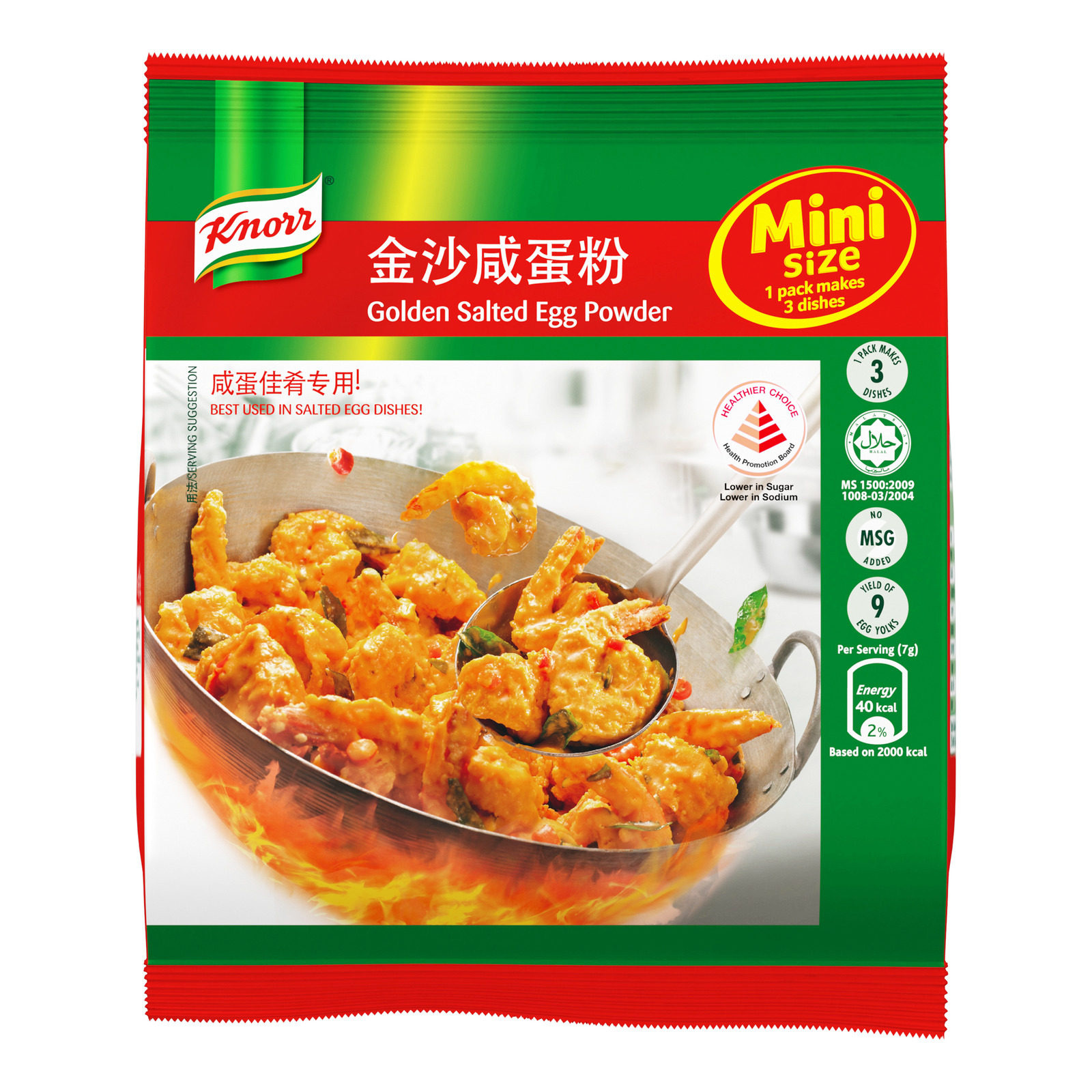 Knorr Seasoning Powder - Golden Salted Egg