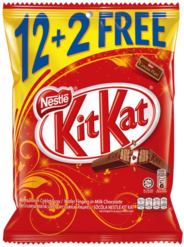 Milk Chocolate - 2 Fingers International Recipe 12+2sX17g