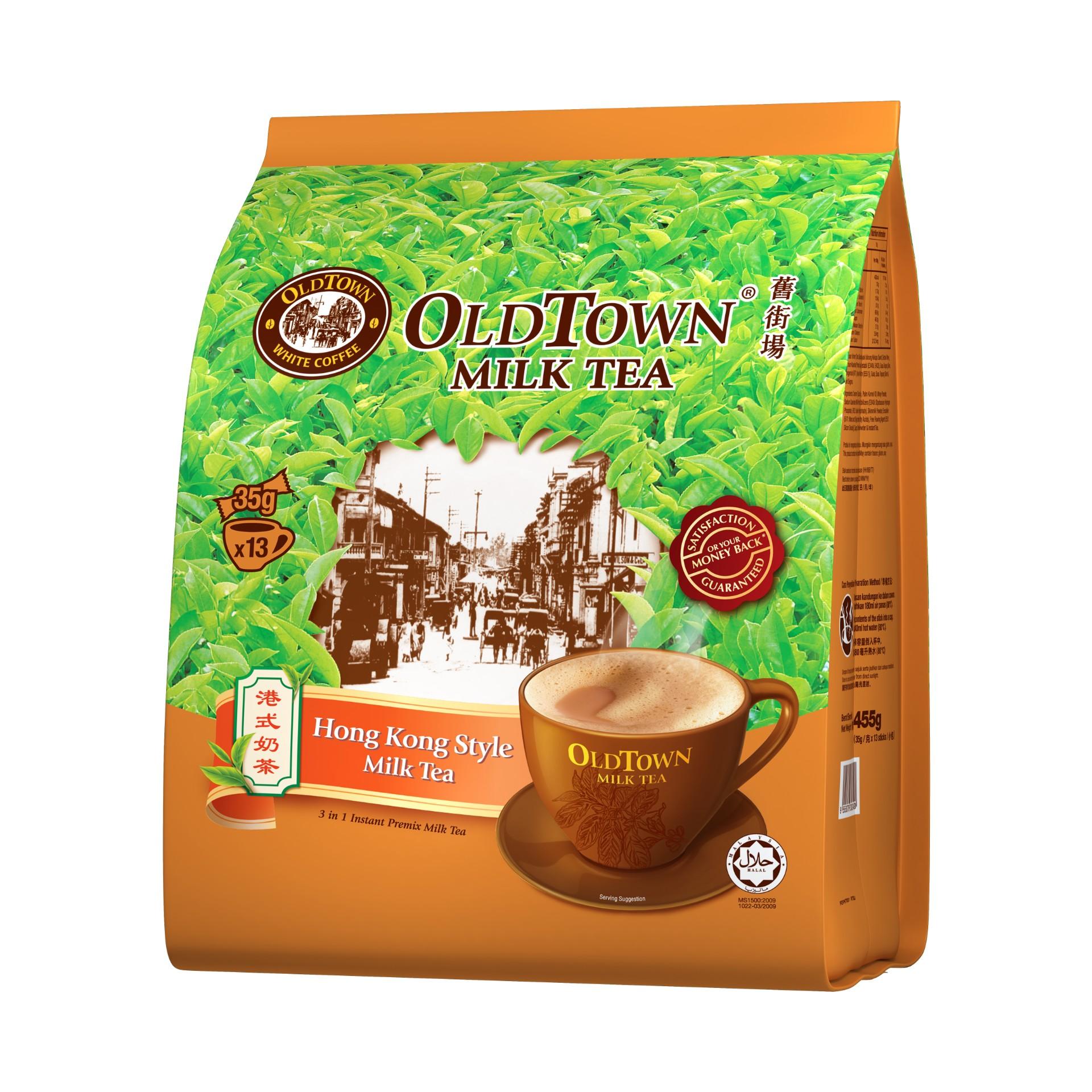OLD TOWN Hong Kong Milk Tea
