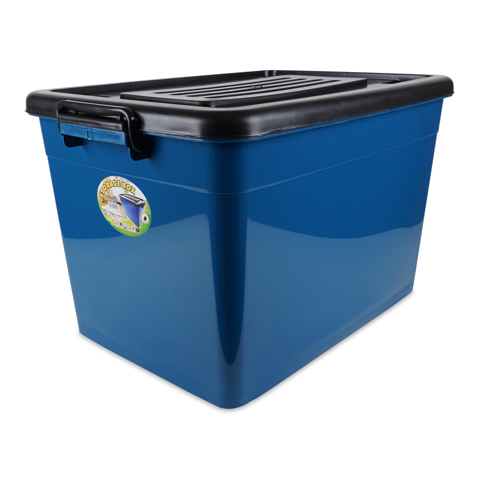 75L Storage Box