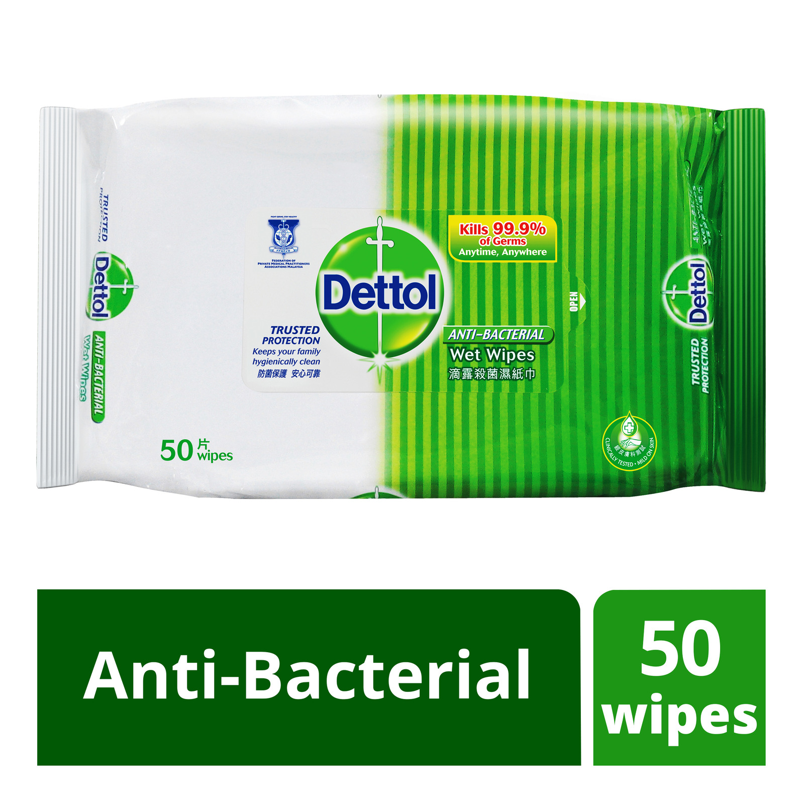 Dettol Anti-Bacterial Personal Wet Wipes