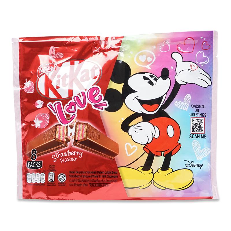 Kit Kat Mickey Love Sharebag