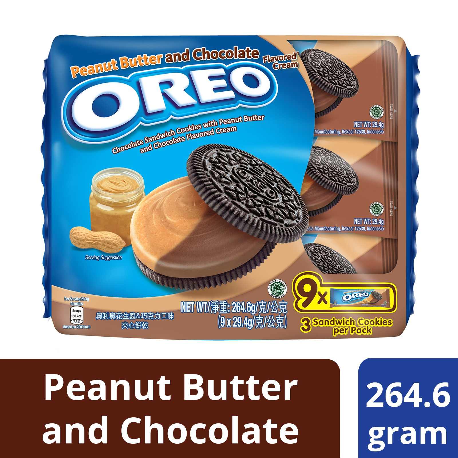 Oreo Chocolate Sandwich Cookies - Peanut Butter 9sX29.4g
