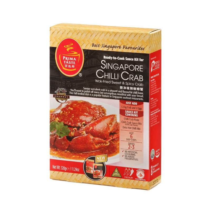 Singapore Chilli Crab paste
