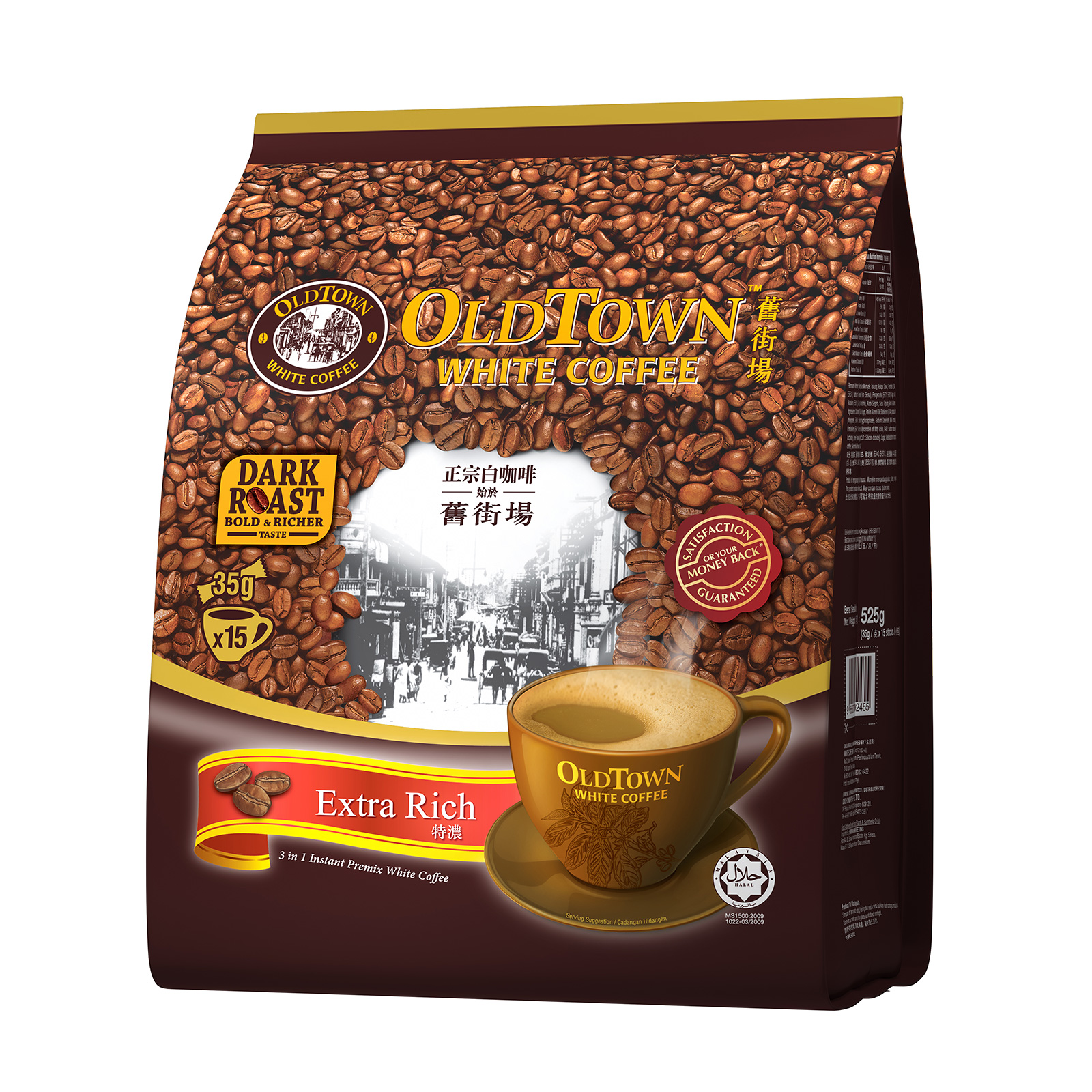 White Coffee 3 in 1 Extra Rich