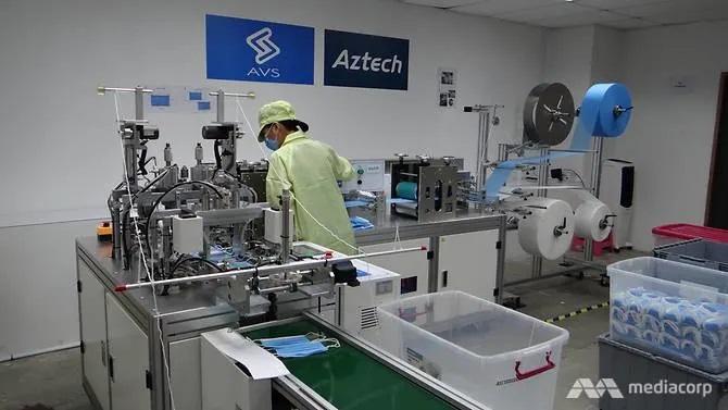 avs-technologies-mask-production-facility