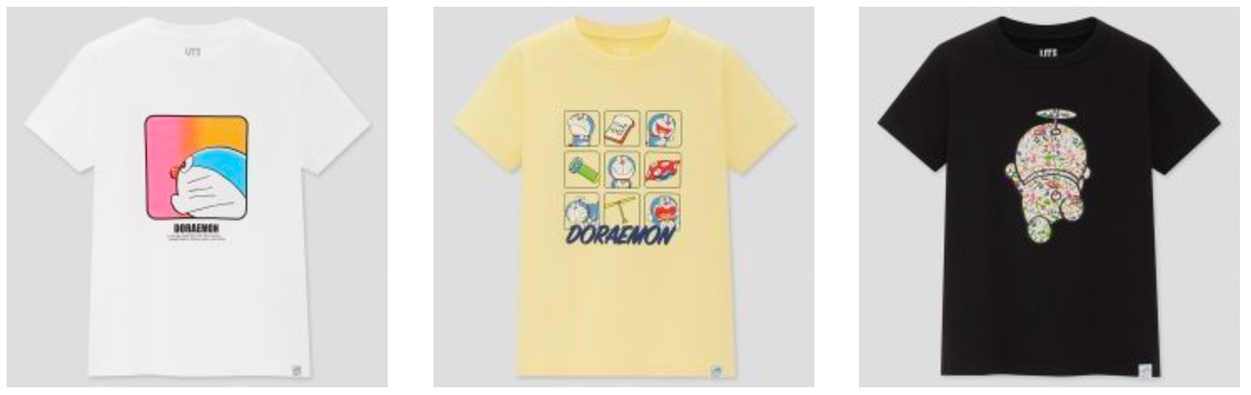 DORAEMON UT KIDS A
