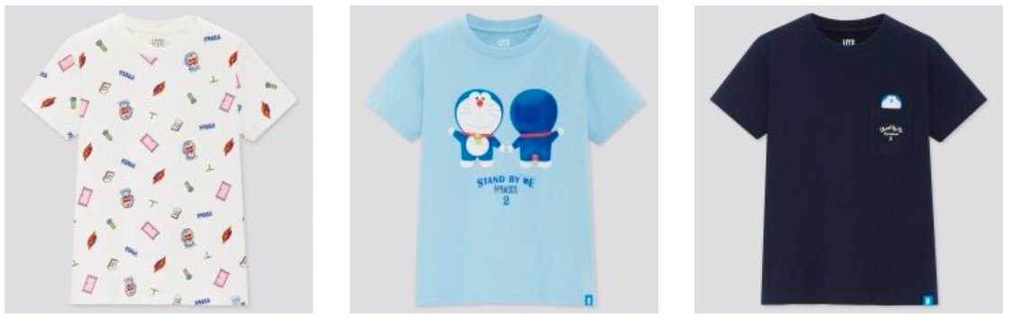 DORAEMON UT KIDS B
