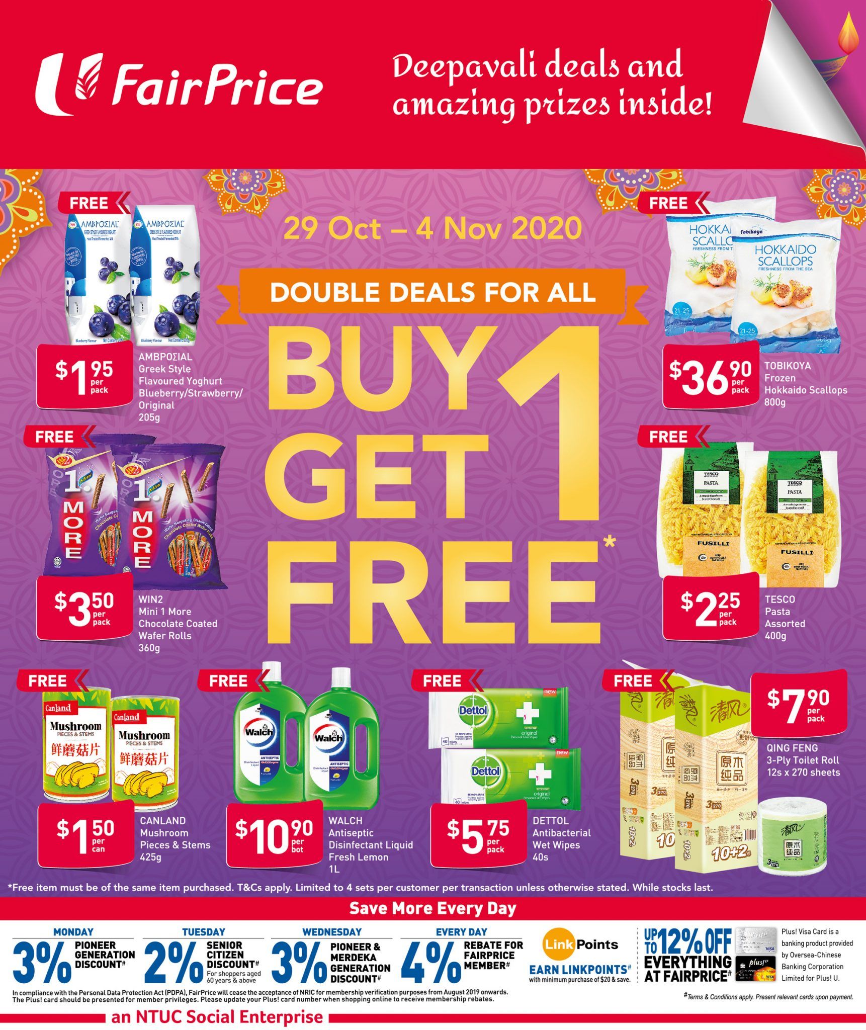 FairPrice buy-1-get-1-free deals from now will 4 November 2020