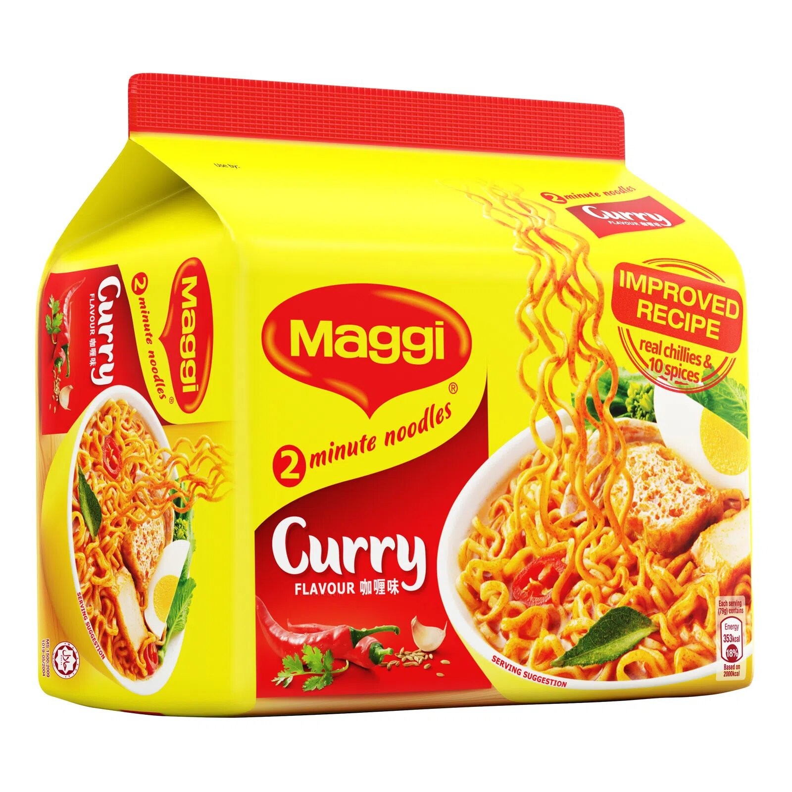 Maggi 2-Minute Instant Noodles - Curry