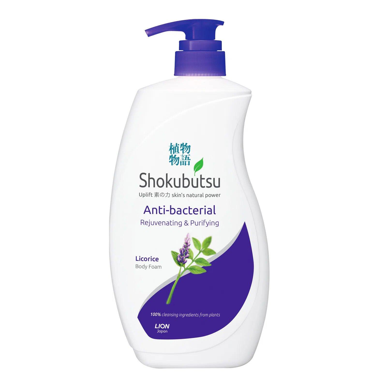 Shokubutsu Anti-bacterial Body Foam