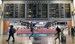 Singapore Changi Airport departure times