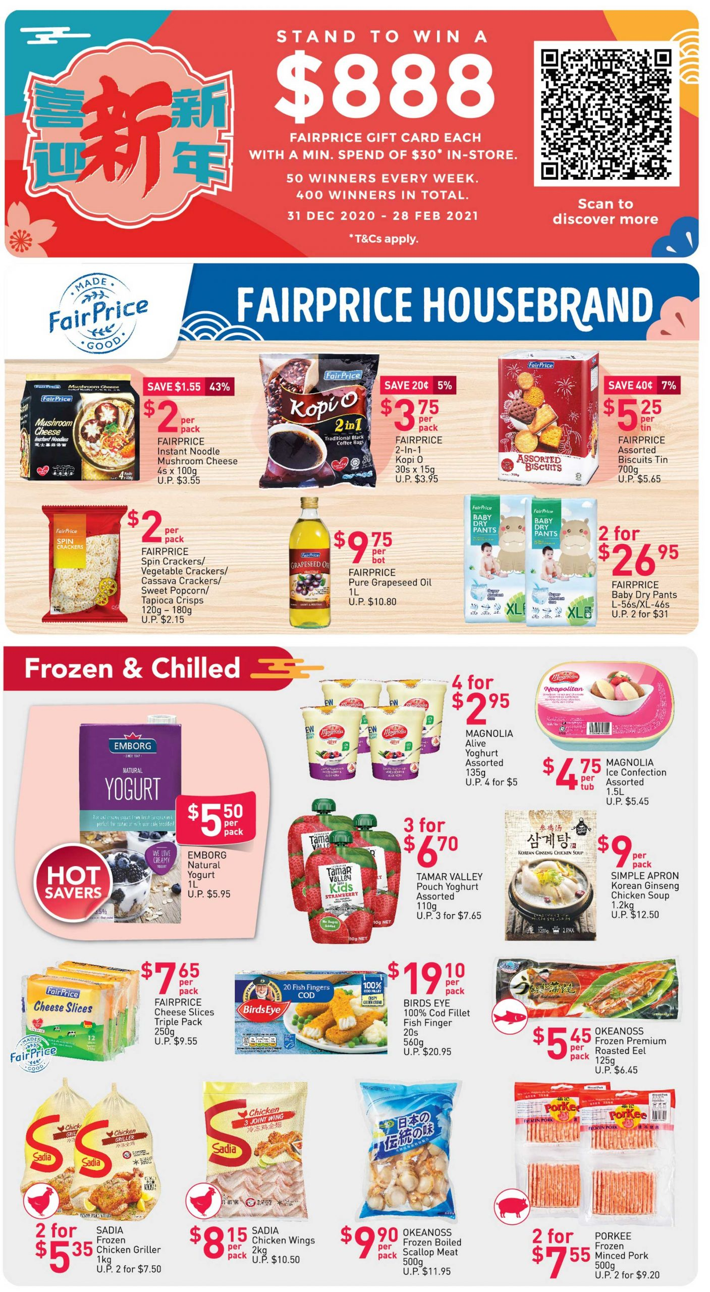 FairPrice's weekly saver deals till 6 January 2021