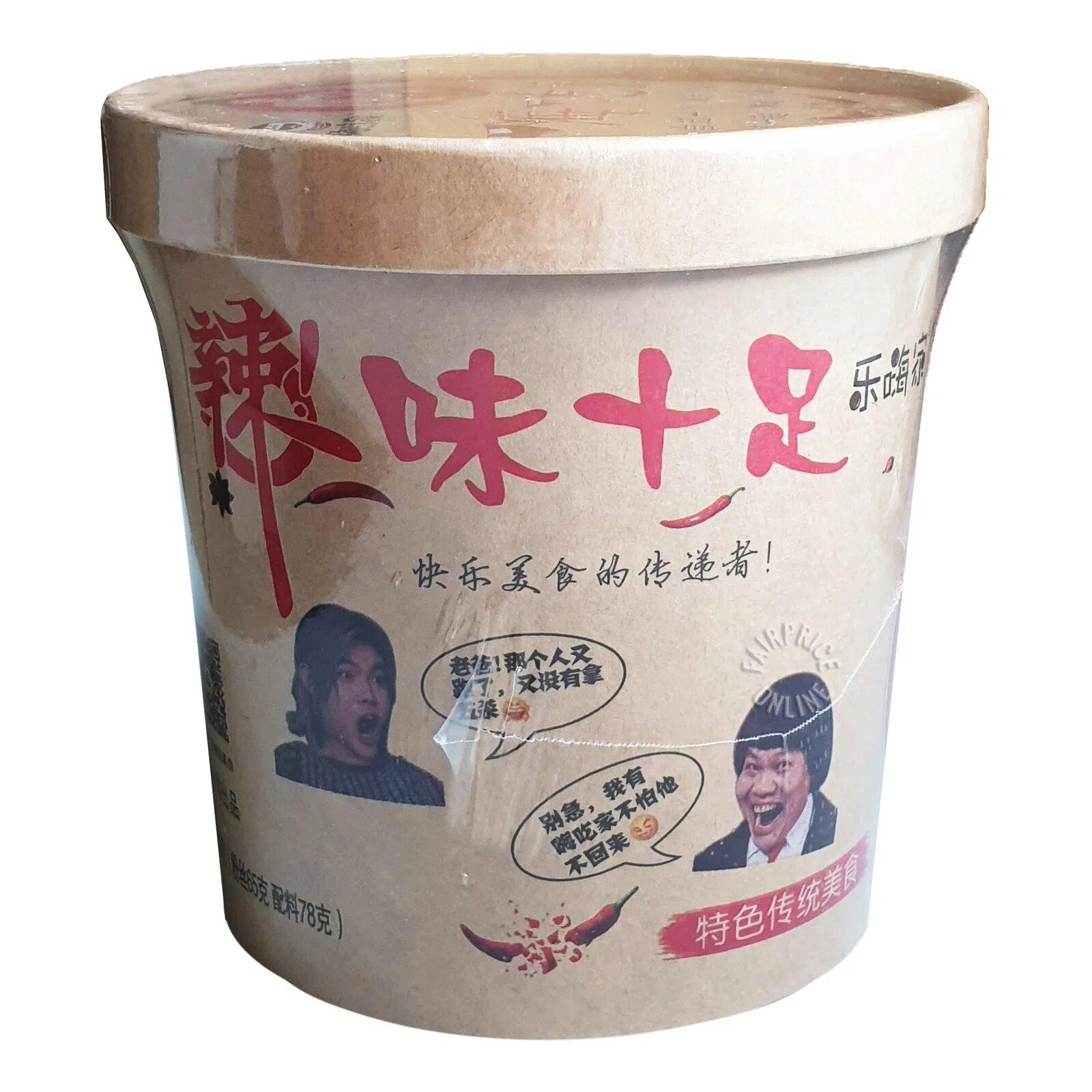 Hai Chi Jia Hot & Sour Instant Noodles